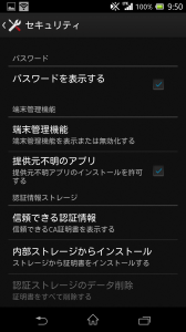 2013-06-04 09.50.58