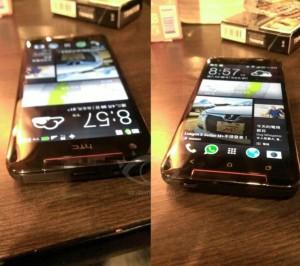 HTC-Butterfly-s-2