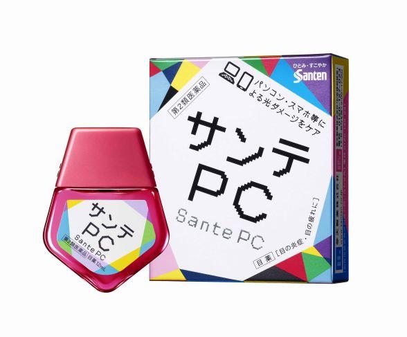 サンテPC_商品パッケージ_588x