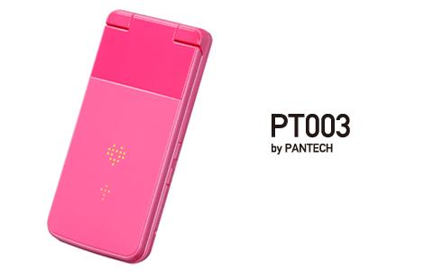 PT003SPA_L_01
